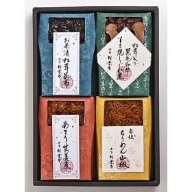 <赤坂 松葉屋> 赤坂料亭ごのみ 4箱入 【三越・伊勢丹/公式】
