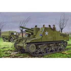 サイバーホビー 1/35 WW.II カナダ陸軍 セクストンII 後期生産型【CH6793】プラモデル 【返品種別B】
