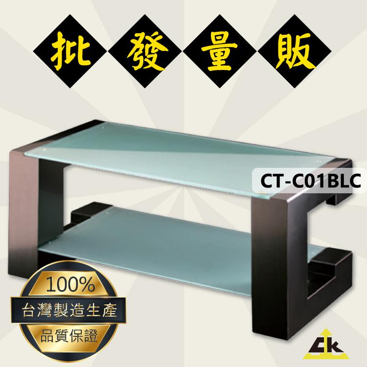 台灣品牌 鐵金剛~CT-C01BLC C字型客廳主桌-黑色不銹鋼電鍍 客廳桌/電視桌/咖啡桌/長型桌子/家用家具/會議室
