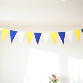 布ガーランド 290cm フラッグ 旗 結婚式 誕生日 パーティー キャンプ 飾り リゾート