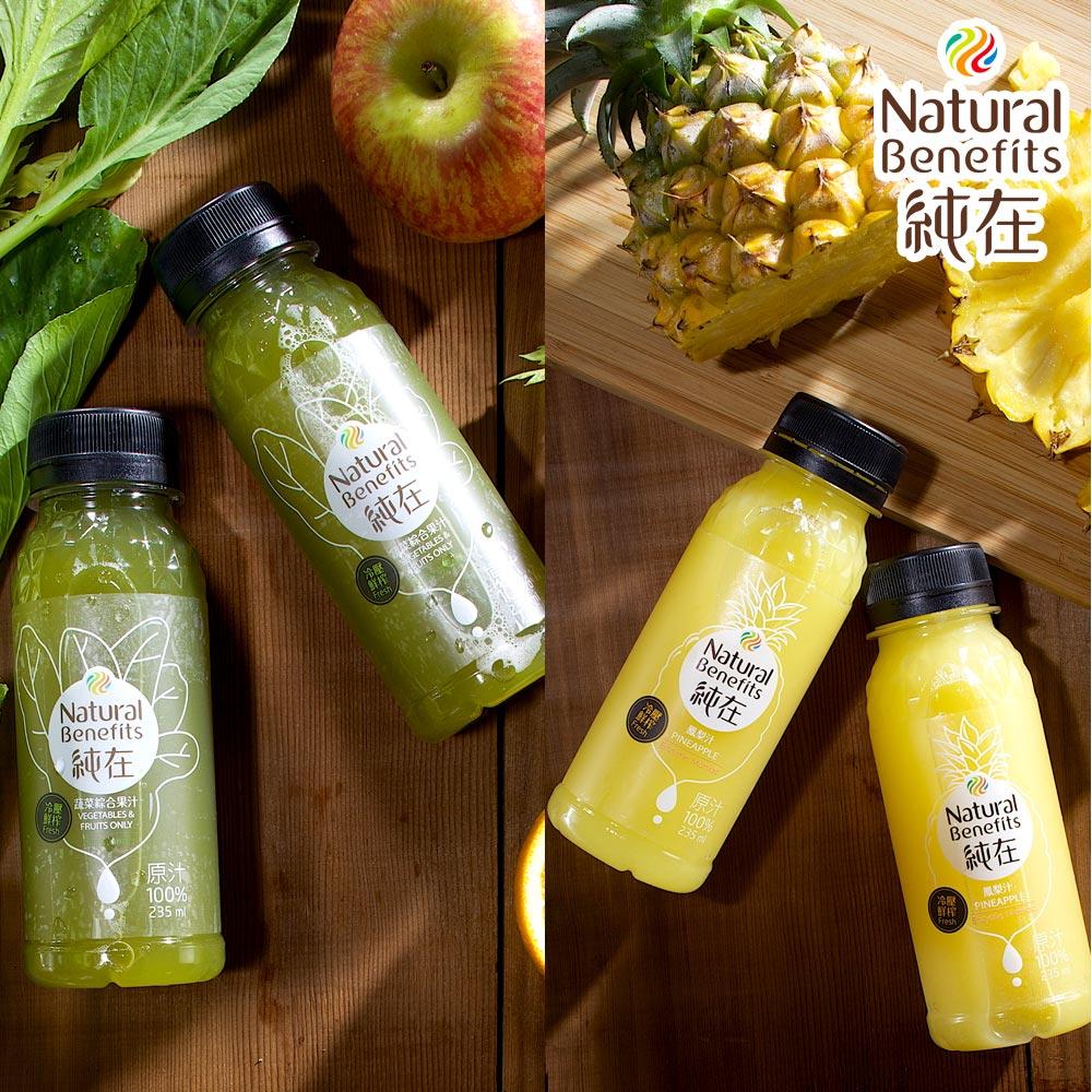《純在》冷壓鮮榨蔬果汁4瓶(235ml/瓶)(鳳梨汁x2+蔬菜綜合果汁x2)