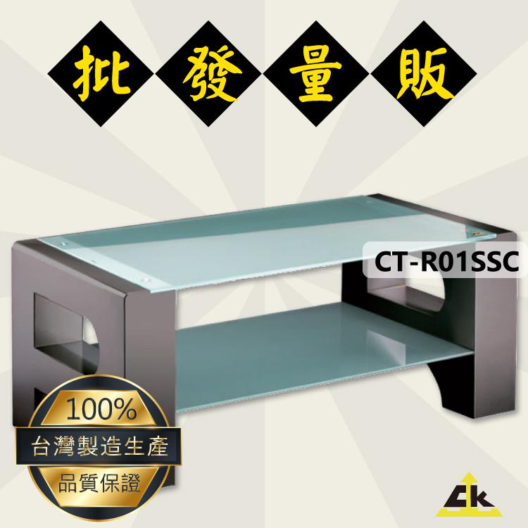 台灣品牌 鐵金剛~CT-R01SSC R字型客廳主桌-黑色不銹鋼電鍍 客廳桌/電視桌/咖啡桌/長型桌子/家用家具/會議室