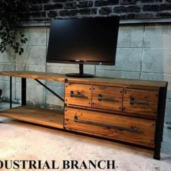 TV14C男前な西海岸インダストリアル 無垢材 テレビボード テレビ台 ローボードI-Branch Oliver