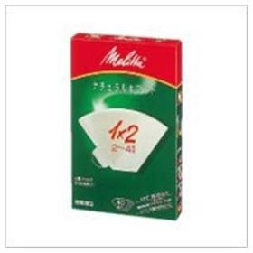 メリタ PA1X2 コーヒーフィルターペーパー 「アロマジック」(2〜4杯用/40枚入)