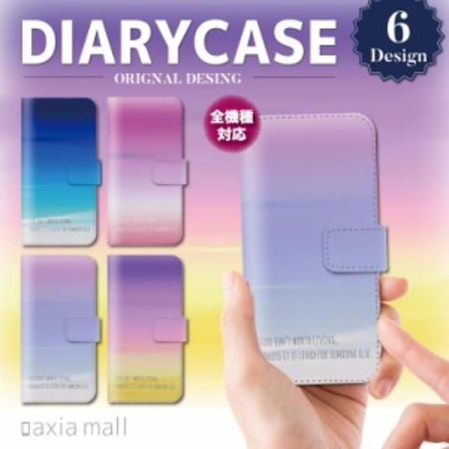 98c4492b17 iPhone8 ケース 手帳型 スマホケース グラデーション デザイン 海外 トレンド 英語 メッセージ おしゃれ