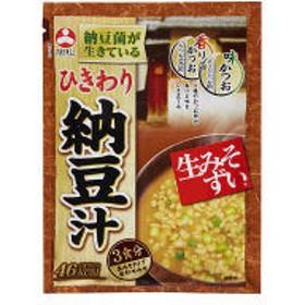 旭松食品 袋入生みそずいひきわり納豆汁3食 1袋(3食入)