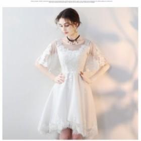 パーティードレス 袖あり 結婚式 ドレス ドレス ウェディングドレス 二次会ドレス 発表会 パーティドレス ロング フレア お呼ばれドレス