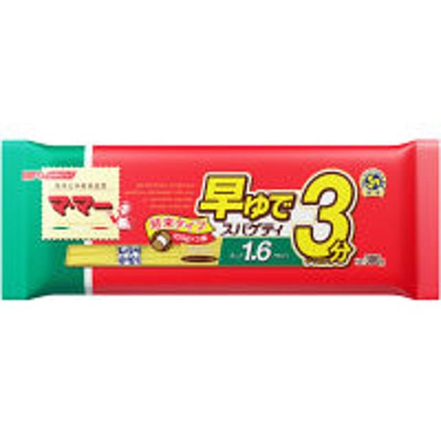 日清フーズ マ・マー 早ゆで3分スパゲティ 1.6mm 結束タイプ (300g) ×1個