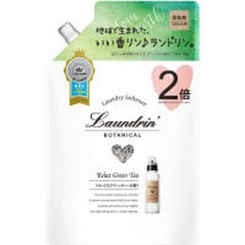 ランドリン ボタニカル リラックスグリーンティー 詰め替え 大容量 860ml 1個 柔軟剤 パネス