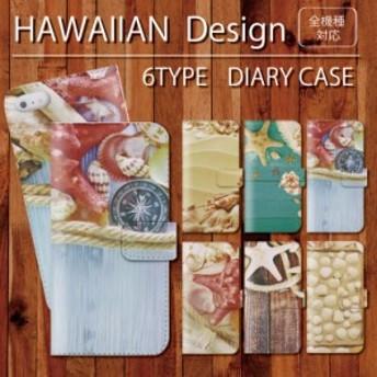 iPhone8 ケース 手帳型 全機種対応 スマホケース プルメリア Plumeria デザイン ハワイアン Summer ALOHA アロハ FLOWER フラワー