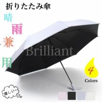 折りたたみ傘 メンズ レディース 晴雨兼用 日傘 uvカット 軽量 無地 シンプル 同色系グリップ 大きい 夏新作 梅雨