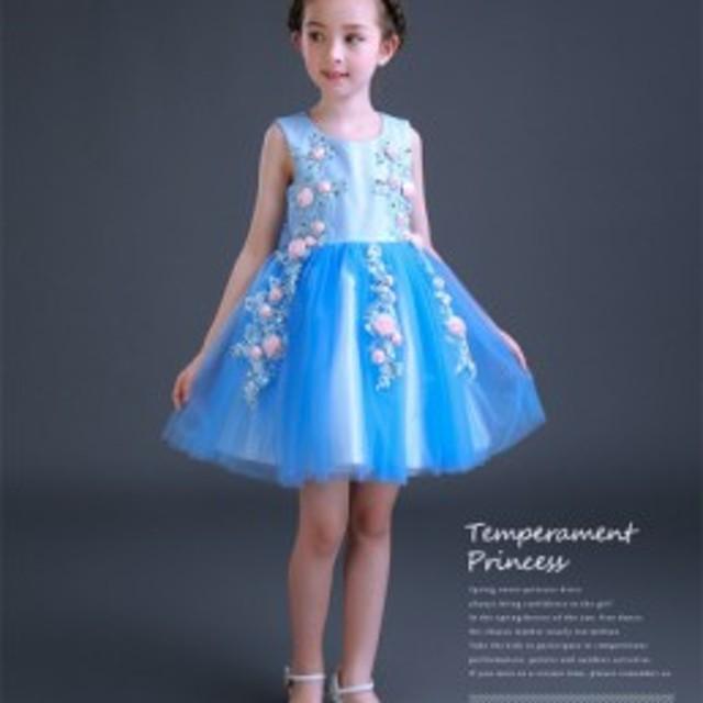 1144e59de76a4 子供 ピアノ発表会 ドレスフォーマルピアノ 子ども服 女の子ワンピースキッズダンス衣装 コンクールセレモニー