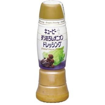 ドレッシング 油 料理の素 調味料 キユーピー すりおろしオニオンドレッシング 260ml