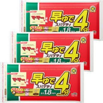 日清フーズ マ・マー 早ゆで4分スパゲティ 1.8mm チャック付結束タイプ (500g) ×3個