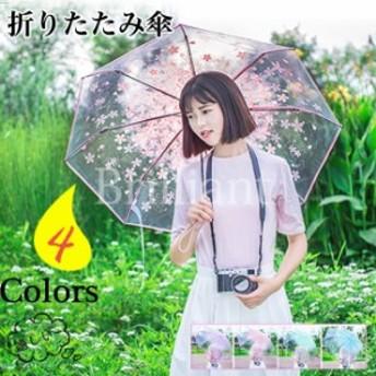 ビニール傘 折り畳み レディース 花柄 桜 クリア 透明 手開き コンパクト 折りたたみ傘 雨傘 夏新作 梅雨