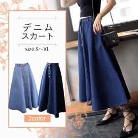 [送料無料]韓国ファッションRanypink デニムスカート/ロングタイプ、ライト、ダークの2COLOR/ボタン付きお洒落なデニムスカート/S~XL