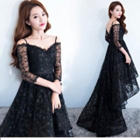 セクシー ブラック イブニングドレス パーティドレス 前短後長 カクテルドレス ワンピース 大きいサイズ お呼ばれ 演奏会