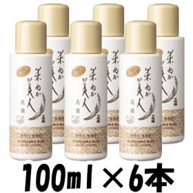 化粧品 米ぬか美人 乳液 日本盛 100ml 6本