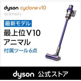 【完売致しました】ダイソン Dyson Cyclone V10 Animal+ サイクロン式 コードレス掃除機 dyson SV12ANCOM 2018年モデル