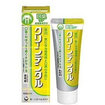 【医薬部外品】【A】 第一三共ヘルスケア クリーンデンタル M 口臭ケア (50g) 薬用歯みがき 歯周病と口臭予防に