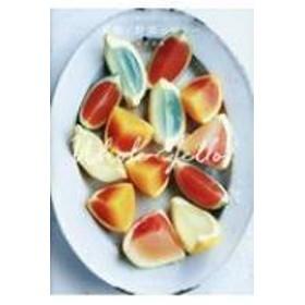 袴田尚弥/果物と野菜のゼリー 果汁、果肉を詰め込んで。
