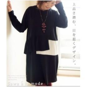 目を惹くデザイン、上品さ潜む。レディース ファッション ワンピース 長袖 ミディアム丈 ブラック フリーサイズ M L LL Mサイズ Lサイズ