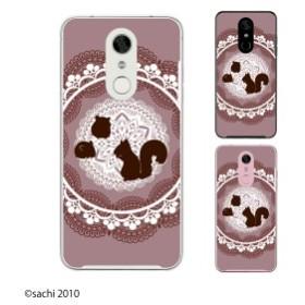Disney Mobile on docomo DM-01K スマホ ケース ハード カバー ディズニーモバイル ハムスターとリス 茶色