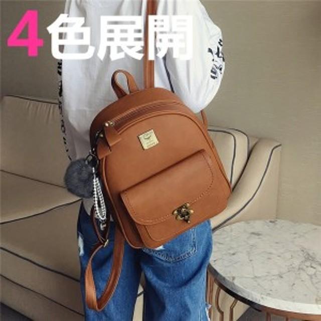 5e3301a66f 4色☆レディースバッグ リュックサック レディース 通勤 可愛い 旅行 リュック・デイパック ミニリュック