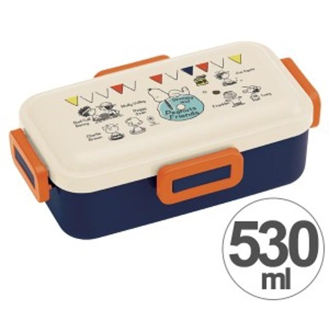 お弁当箱 スヌーピー ともだち ふんわり弁当箱 1段 530ml ( 弁当箱 ランチボックス ドーム型 仕切り付 食洗機対応 4点ロック式 ス