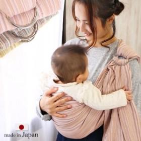 ベビースリング 新生児 抱っこ紐 コンパクト 夏 日本製 リングあり しじら織り スリング 薄手 ベビー 赤ちゃん 軽量