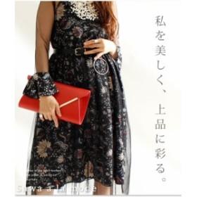 上品に彩る、大人の花柄 ワンピース ミディアム ブラック 黒 花柄 チュール レディースファッション ナチュラル otona kawaii フリーサイ