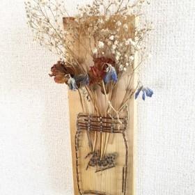 Flower Vase *Brown*