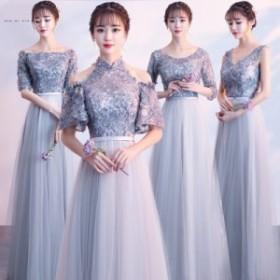 花嫁 お揃いドレス  ロングドレス  ウェディング ドレス パーティードレス グレー二次会 披露宴