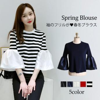 数量限定 春新商品 韓国ファッション 高品質 大人気 袖のフリルが可愛い 長袖ブラウス!カジュアル、フォーマルにも使えるデザイン