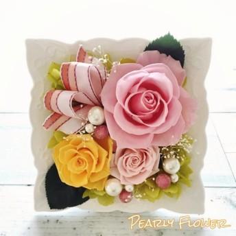 《母の日》大人可愛いプリザーブドフラワー フレームアレンジ 【Annna】 ピンク&イエロー