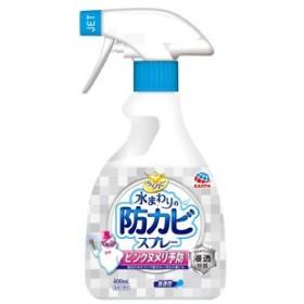 【A】 アース製薬 らくハピ 水まわりの防カビスプレー ピンクヌメリ予防 無香性 (400ml) お風呂、洗面台、トイレのカビ予防