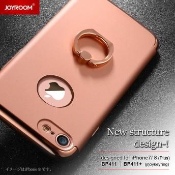 iPhone 8 plus 9H ガラスフィルム 付き ケース カバー アイホン7 アイフォン7 iPhone 7 プラス カバーケース 9H ガラス フィルム ガラスフィルム JOYROOM正品 r