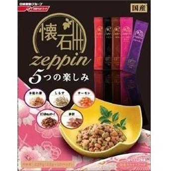 (まとめ)日清ペットフード 懐石zeppin 5つの楽しみ 220g 【猫用・フード】【ペット用品】【×12セット】