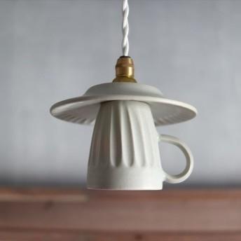 カップとソーサーの照明 / LED照明器具 / シャーベット(水色)/ ライティングレール接続タイプ