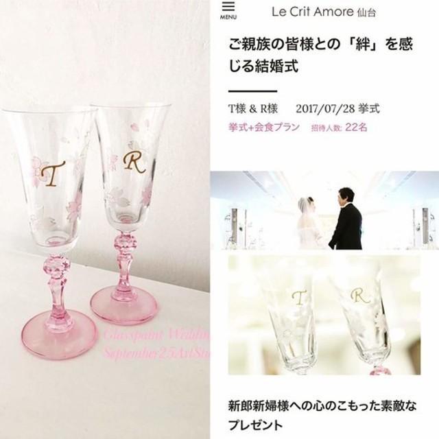 【結婚式乾杯グラス・記念日ギフト・結婚祝い・両親プレゼント】桜ペアシャンパングラス【桜ハンドメイド】