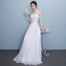 ブライズメイド ドレス 花嫁 お揃いドレス  ロングドレス  ウェディング ドレス パーティードレス披露宴 結婚式