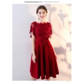 パーティドレス 袖あり ミモレ丈 ワンピース フォーマル 結婚式二次会ドレス イブニングドレス お呼ばれドレス ワンピ