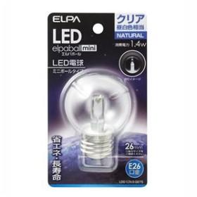 (業務用セット) ELPA LED装飾電球 ミニボール球形 E26 G50 クリア昼白色 LDG1CN-G-G275 【×5セット】