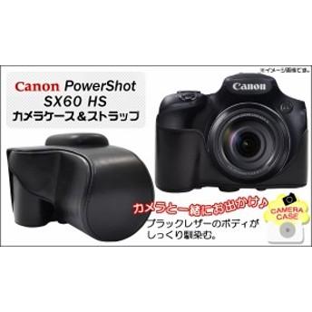 送料無料カメラケース Canon(キヤノン) PowerShotSX60 HS用カメラケース&ストラップ