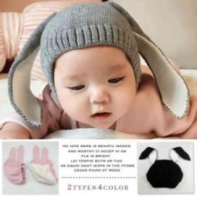 ニット帽 ベビー 子供帽子 ベビー帽子 うさぎ耳あて付き ボンネット 裏起毛 耳付き ウサギ たれ耳 赤ちゃん ベビー ニット