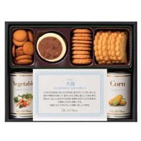 出産内祝い お菓子 ギフト ホテルニューオータニ 出産内祝専用ギフト スープ缶詰・クッキーセット(名入れ) 男の子