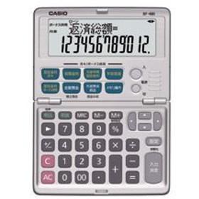 カシオ CASIO 金融電卓 12桁 折りたたみタイプ BF-480-N 1台
