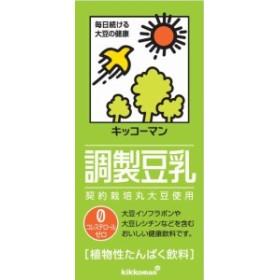 キッコーマン 調整豆乳 1000ml(1リットル) 6本 1ケース 常温保存可能