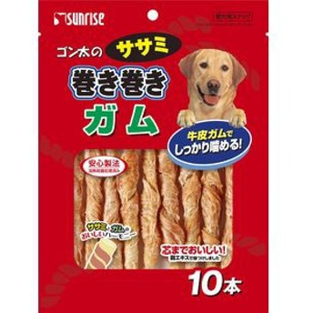 【サンライズ】ゴン太のササミ巻き巻き ガム 10本