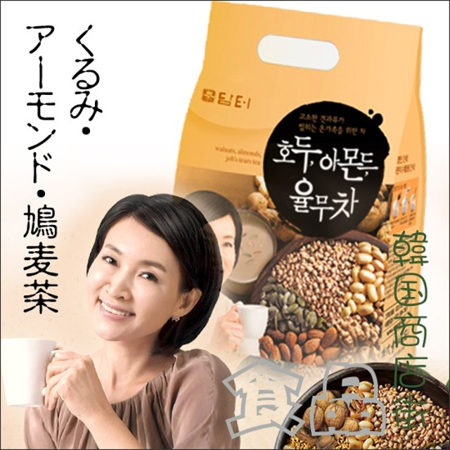 【ダムト】(ユルム茶) くるみ・アーモンド・ハトムギ茶 18g*50包×2個セット